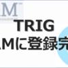 TRIGニュース:Blocksake Inc.は正式に政府の事業に参加可能になった。